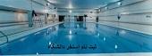 مجتمع آبی شهید شادیفر